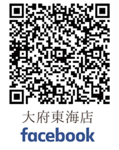 クレバリーホーム大府東海店フェイスブック
