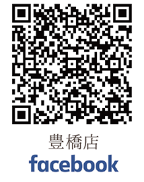 クレバリーホーム豊橋店フェイスブック